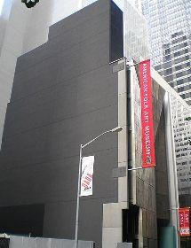 Museo de Arte Popular Americano