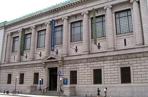 Sociedad Historica de Nueva York