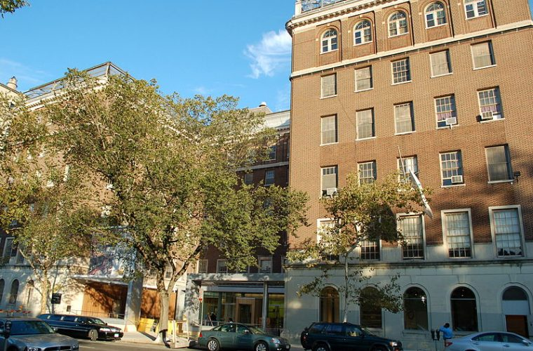 Museo del Barrio en East Harlem