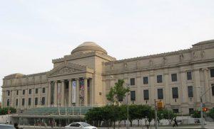 Museo de Brooklyn