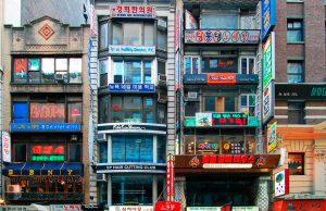 Koreatown (Manhattan)
